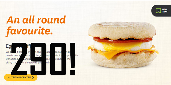 McDonald's breakfast sandwich calorie count